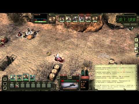 Стрим 19.09.2014 часть 2. Wasteland 2 video