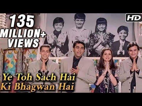 Yeh To Sach Hai - Mohnish Behl, Salman Khan, Saif Ali Khan & Tabu - Hum Saath Saath Hain video