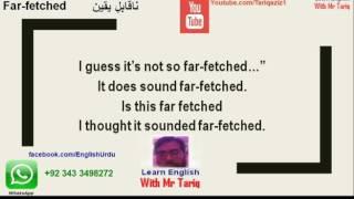 English Vocabulary Lesson Seven In Urdu By Tariq Aziz