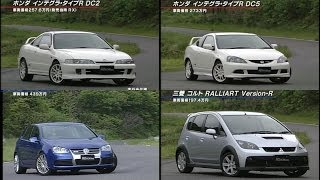 [ENG CC] Integra Type R final battle - DC2, DC5, Golf R32, Colt R Maze 2006