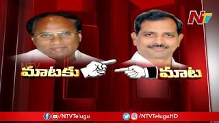 Clash Between Kodela Siva Prasada Rao And Gopireddy Srinivasa Reddy Over Assembly Furniture | NTV