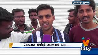 News Morning 7.00 am (17/07/2018)