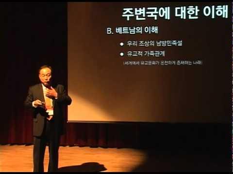 TEDxKAIST - Kyunik Park - Vietnam, China, Japan and Korea (Korean)