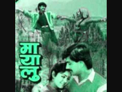 kina badhdaicha dhukdhuki mutuko by Asha Bhosle