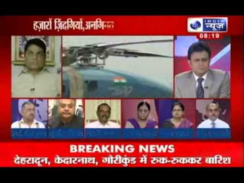 India News  Politicisation of Uttarakhand flood calamity