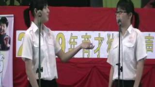YUK CHOY HIGH SCHOOL CROSS TALK (xiang xen) MAGGIE LEONG & LEE LOO YING