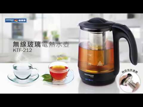 Cordless Glass Water Kettle