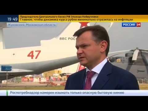 Россия поставит в Китай 100 самолетов Sukhoi Superjet