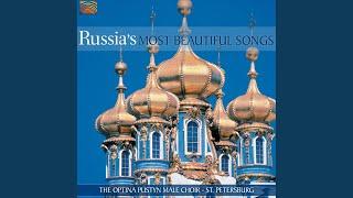 St Petersburg Optina Pustyn Male Choir The Volga Boat Men