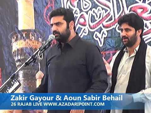 Zakir Gayour sabir behail majlis aza 26 rajab 2019 Haidry under pass Gujranwala