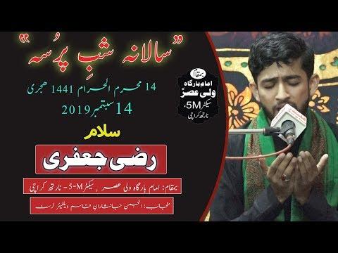Salaam | Razi Jafri | Shab-e-Pursa - 14th Muharram 1441/2019 - Karachi