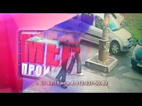 МП Сводка  Розыск, квартирный вор  Место происшествия 27 06 2017 #3