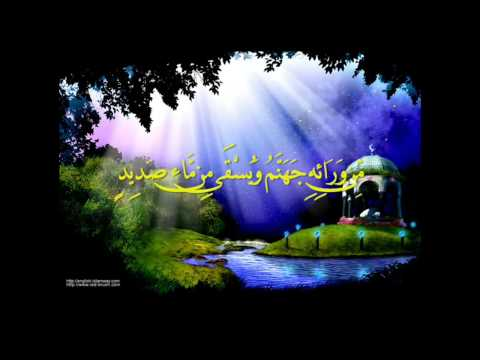 Khalid Al Jileel - Surat Ibrahim - 1/2