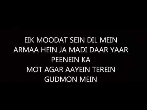 Ahmad Hussain - Ya Taiba with Lyrics