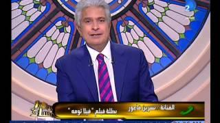 برنامج العاشرة مساء نسرين فاعور .. لأول مرة عرب 48 يحاولوا أن يتواصلوا من خلال فيلم فيلا توما