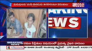 Bihar Thieves Entered To Telugu States