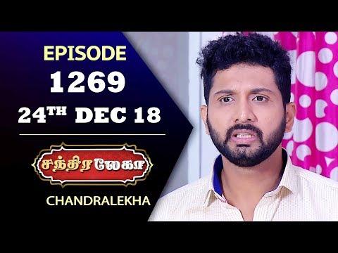CHANDRALEKHA Serial | Episode 1269 | 24th Dec 2018 | Shwetha | Dhanush | Saregama TVShows Tamil