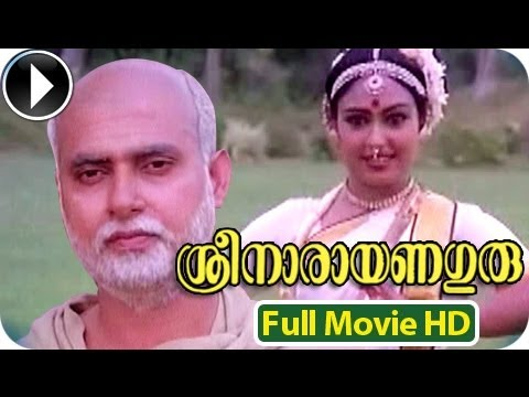 Sree Narayana Guru - Malayalam Full Movie Official [hd] video