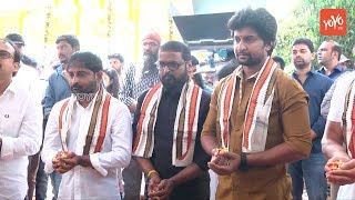 Actor Nani New Movie Opening | Vikram K Kumar | Latest Telugu Movies 2019