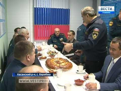Новая газета - Novayagazeta