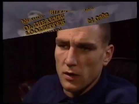 Soccer's Hard Men (1992) Vinnie Jones - Full Movie