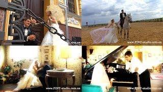 Horse bridge wedding