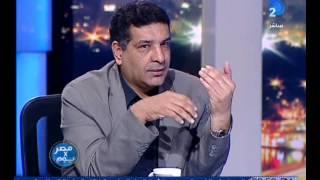 أشرف أبو الهول: مصر رفضت إحضار قوات قطرية وتركية للإشراف على معبر رفح