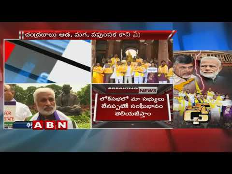 YCP MP Vijaya Sai Reddy Comments On CM Chandrababu over AP special status