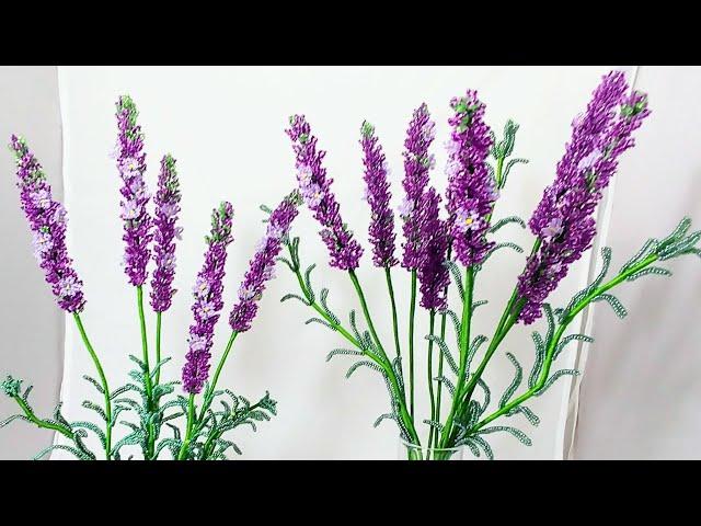 Лаванда из бисера. Авторский мастер класс.Часть 1.Соцветия. Бисероплетение. Beaded lavender tutorial