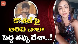 Bigg Boss 2 Telugu - Finally Tejaswi Realized Her Mistake in Kaushal Issue