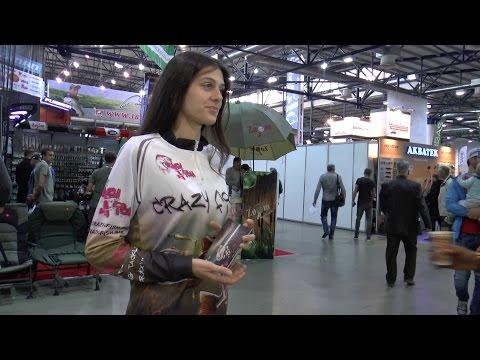 Осенняя выставка Рыбалка. Охота. Туризм. 2016. Итоги года и новинки 2017.