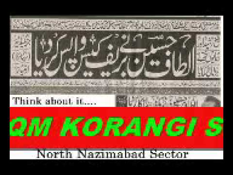 Mqmsongs Tehrik Ye Jan Hn Meri video