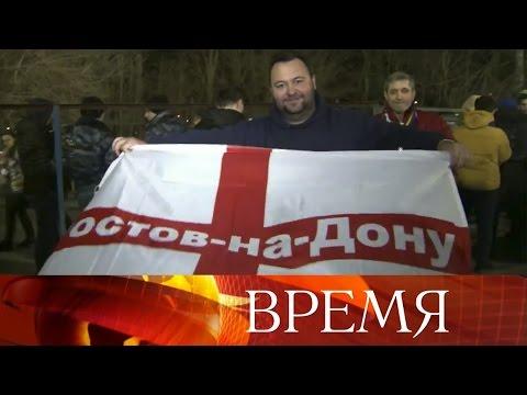 ВРостове британские футбольные болельщики оценили гостеприимство россиян.
