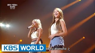 Jessi & Hyolyn (제시 & 효린) - Diamonds [Yu Huiyeol