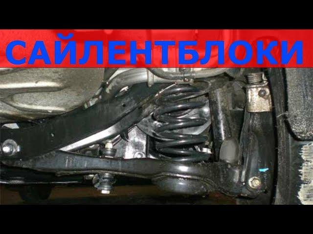 Замена задних рычагов на форд фокус 2 своими руками 477