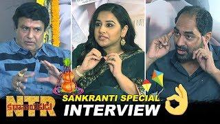 NTR Kathanayakudu Sankranti Special interview | Balakrishna | vidya balan | Krish | Filmylooks
