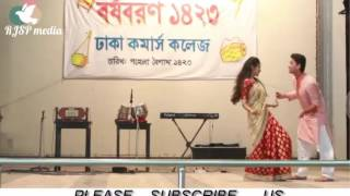 Dhaka Commerce College Bangla new year Celebration||| Bangla  song & couple dance