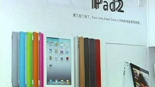 Apple loses rights to iPad trademark in China