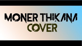 Moner Thikana -Cover Version