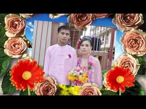 မဂၤလာပြဲ (မင္းေဌးေနာင္+မိတင္မီမီကုိ) ထုိင္းႏုိင္ငံအတြင္း (myanmar Wedding Song) video