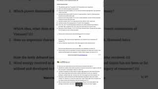 CBSE social science का पेपर हुआ लीक(class10)