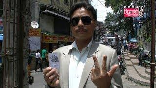 HCNEWS@Amar Loksum GRC, Bye Election MLA Candidate after Voting / 19.05.2019