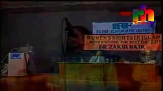 পুরুষরা বেহেস্থে হুর পেলে মহিলারা কি পাবে? - Dr. zakir naik bangla lecture HD 2017