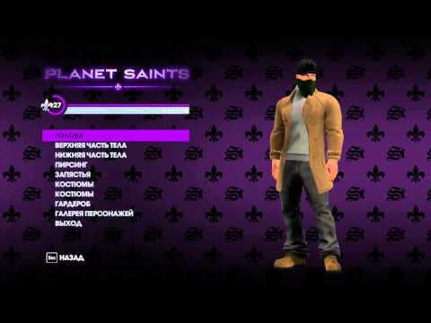 Как сделать персонажа из Watch Dogs в игре Saints Row:The Third - Video Forex
