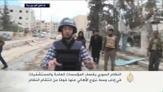 إدلب تشهد حركة نزوح للسكان لتفادي قصف النظام