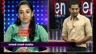 Second Show - Director Srinath and Actress Gauthami Nair on the movie
