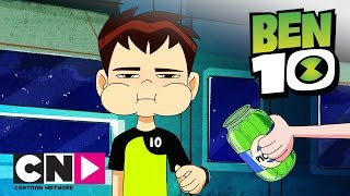 Ben 10 | Ben, nu! | Cartoon Network