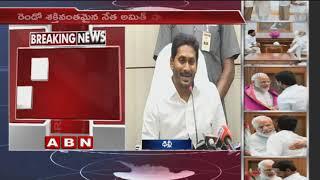 ఏపీకి ప్రత్యేక హోదా ఒక్కటే సమస్య కాదు | YS Jagan Responds On AP Special Status Issue