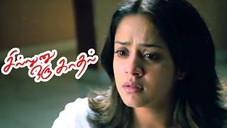 Sillunu Oru Kadhal | Full Movie Scenes | Antony Insults Suriya | Suriya shouts at Jyothika