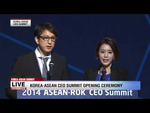 ARIRANG NEWS 10:00 The Korea-ASEAN Commemorative Summit opens in Busan